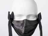 Maske graphitblack
