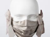 Maske platinbeige